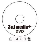 DVDスミ一色